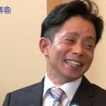 岩田康誠騎手の前歯や歯並び