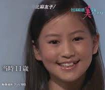 河北麻友子 age11