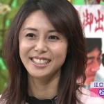 松嶋菜々子さんの前歯の画像(ビーバー歯)