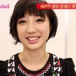 坂東希さんの前歯の画像(ホワイトスポット)