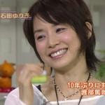 石田ゆり子さんの前歯の画像