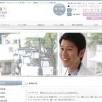 KEIデンタルクリニック(世田谷区奥沢)
