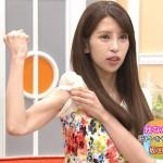 坂口杏里さんの前歯や歯並びを評論(差し歯・激ヤセ)