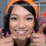 須田アンナさんの前歯の画像(八重歯気味)