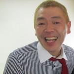 玉袋筋太郎さんの前歯の画像(歯が1本少ない)