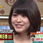 岸明日香さんの前歯の画像