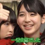 松岡菜摘さんの前歯の写真