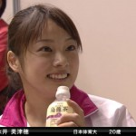 永井美津穂選手の前歯の画像(保険の差し歯)