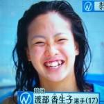 渡部香生子選手の前歯と歯並び(八重歯・歯列矯正中)