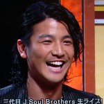 岩田剛典さんの前歯と歯並びを評論