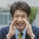 佐藤隆太さんの前歯の画像(すきっ歯)