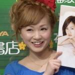 谷澤恵里香さんの前歯の画像(欠けた歯)