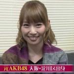 増田有華さんの前歯や歯並びを評論