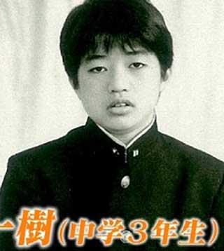 大竹一樹 学生時代の写真