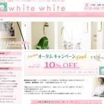 審美歯科ホワイトホワイト(恵比寿・新宿・有楽町)