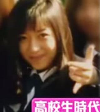持田香織 高校2年生の頃の写真