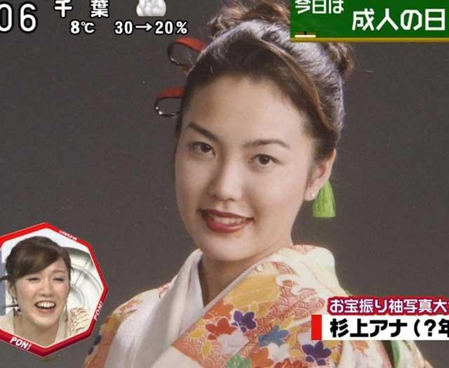 杉上佐智枝 成人式の写真