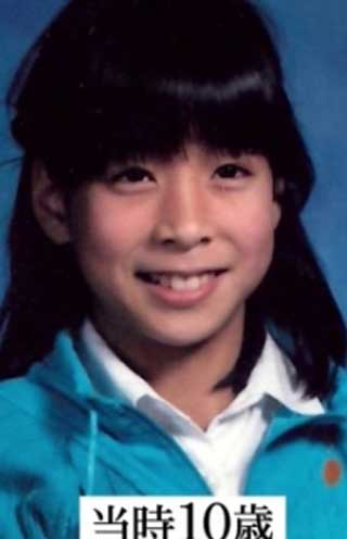 内田恭子 子供の頃の写真