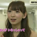 井上麻里奈さんの前歯や歯並び(八重歯)