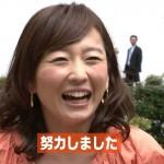 狩野恵里アナウンサーの前歯の写真