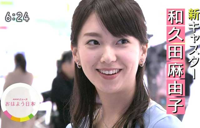 NHK鈴木奈穂子アナは美人で大人の魅力がすごい! …