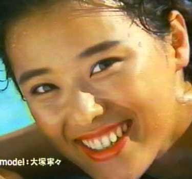 大塚寧々 カネボウ化粧品 1989