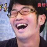 鈴木拓さんの前歯や歯並び(異様に小さな側切歯)