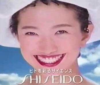 吉田美和 1993 資生堂CM