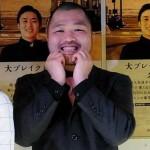 長谷川俊輔さんの前歯や歯並び
