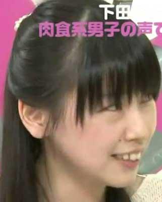 下田麻美 出っ歯