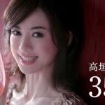 高垣麗子さんの前歯や歯並び