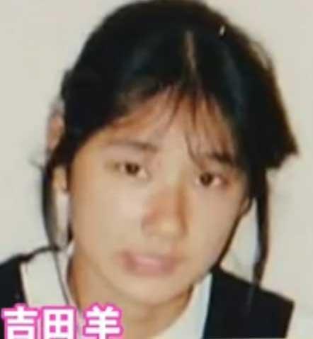 吉田羊 中学生時代の写真