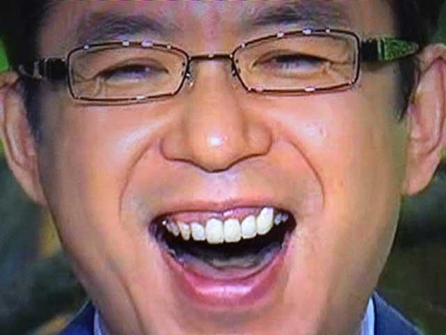 福澤朗アナウンサーの前歯の写真