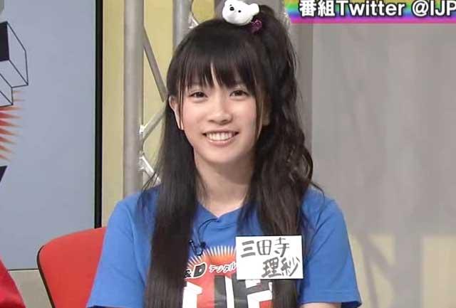 女子高生スタイルの三田寺理紗さん