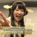 東山奈央さんの前歯や歯並びを批評(ビーバー歯)