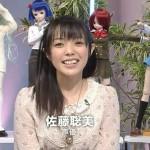 佐藤聡美さんの前歯や歯並び