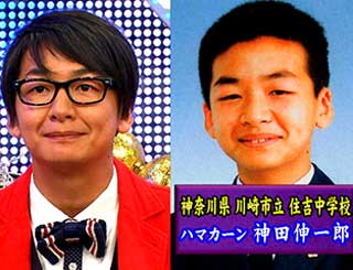 神田伸一郎 学生時代の写真