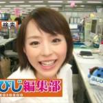 平野綾さんの前歯や歯並び