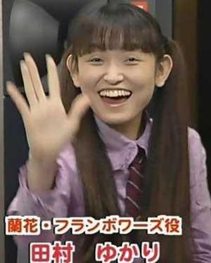田村ゆかり 2001