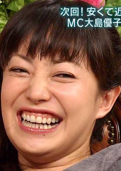 菅野美穂 笑い方