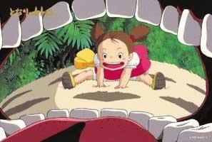 トトロ 歯
