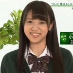 【欅坂46】小林由依さんの前歯や歯並びを分析(八重歯⇒マウスピース矯正?)