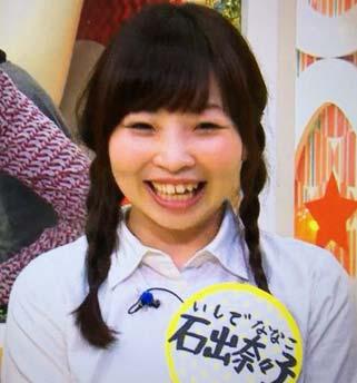 お笑い芸人 石出奈々子