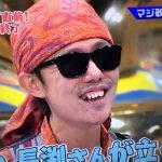 春田和幸さんの前歯や歯並び(折れた歯・歯抜け)