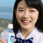 永野芽郁さんの前歯や歯並び(中切歯のズレ)