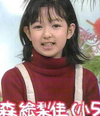 森絵梨佳 子ども時代の写真