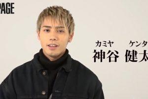 神谷健太 髪型