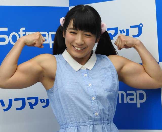 才木玲佳 筋肉