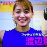 渡辺華奈選手の前歯や歯並びを評論(ビーバー歯・翼状捻転)