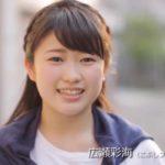 広瀬彩海さんの前歯や歯並びを批評